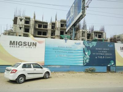 Project Image of 799.0 - 1795.0 Sq.ft 2 BHK Apartment for buy in Migsun Kiaan