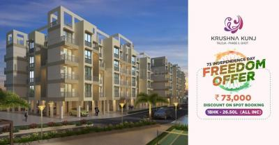Project Image of 200.0 - 413.0 Sq.ft 1 RK Apartment for buy in Aashvi Heights