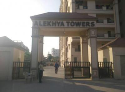 Project Image of 975 - 1625 Sq.ft 1 BHK Apartment for buy in Alekhya Towers