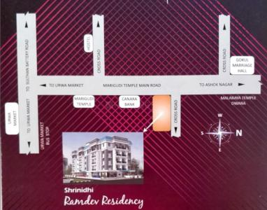 Project Image of 690 - 1140 Sq.ft 2 BHK Apartment for buy in Srinidhi Shrinidhi Ramdev Residency