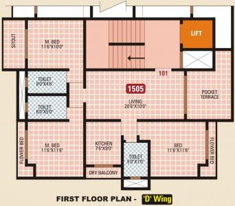 Project Image of 657.0 - 1505.0 Sq.ft 1 BHK Apartment for buy in Dange Complex