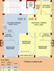 Project Image of 486.0 - 1167.0 Sq.ft 1 BHK Apartment for buy in Derris Pelican South End