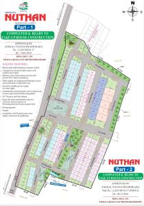 Project Image of 1200 - 4800 Sq.ft Residential Plot Plot for buy in Nirman Nuthan Residential Layout Part 2