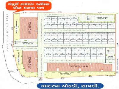 Residential Lands for Sale in Umangbhai Ochhavlal Shah Damodar Park I