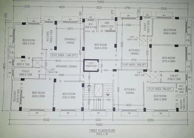 Project Image of 790.0 - 1425.0 Sq.ft 2 BHK Apartment for buy in S V Asiayana