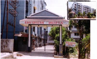 Gallery Cover Pic of Parshva Chandresh Swapna