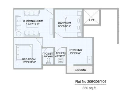 Project Image of 850 - 1075 Sq.ft 2 BHK Apartment for buy in Nakshatra Shiwani Regency