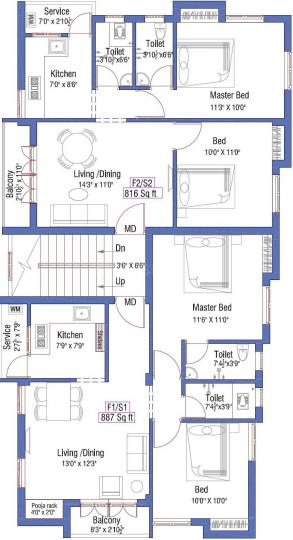 Project Image of 816.0 - 887.0 Sq.ft 2 BHK Apartment for buy in Anu Mahan Nandessar Flats