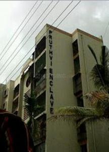 Gallery Cover Pic of Midcity Pruthvi Enclave