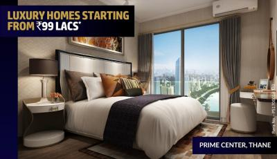 Project Image of 561.0 - 592.0 Sq.ft 2 BHK Apartment for buy in The Icon