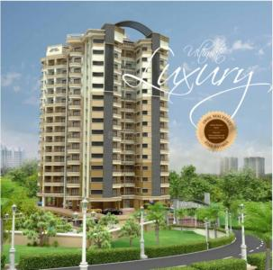 Project Image of 694 - 4214 Sq.ft 1 BHK Apartment for buy in Ultima Skymax