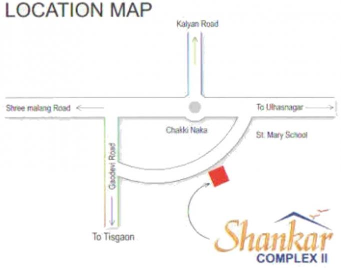 Project Image of 0 - 605 Sq.ft 1 BHK Apartment for buy in Reputed JMR Shankar Complex 2