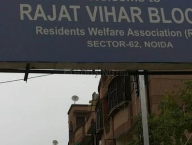 Gallery Cover Image of 1900 Sq.ft 3 BHK Independent House for rent in Reputed Rajat Vihar, Sector 62A for 26000