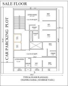 Gallery Cover Pic of Sai Chandra Mahal