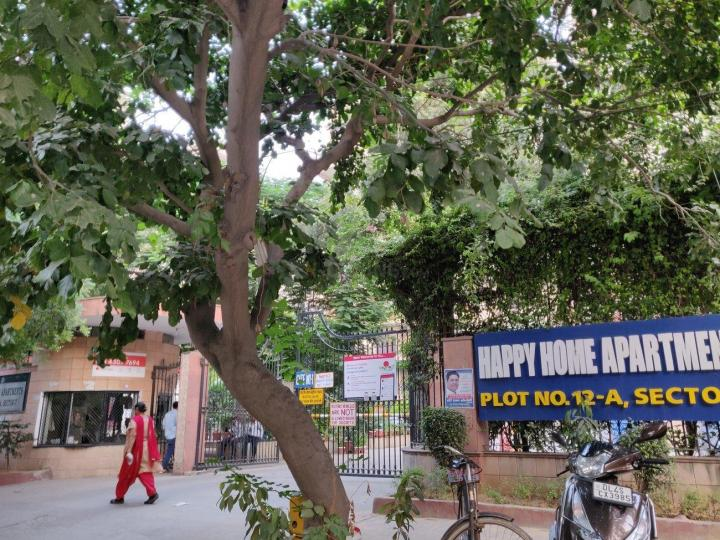 Project Image of 0 - 700 Sq.ft 2 BHK Independent Floor for buy in Happy Homes