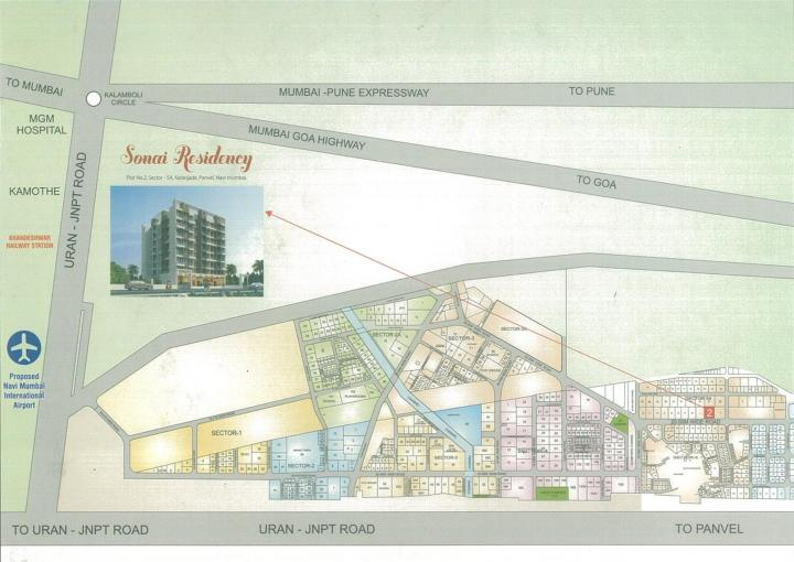 Project Image of 270.5 - 295.68 Sq.ft 1 BHK Apartment for buy in Aayushi Sonai Residency