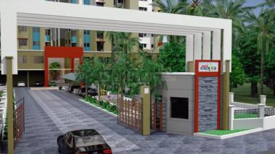 Project Image of 1056 - 1894 Sq.ft 2 BHK Apartment for buy in Confident Exotica