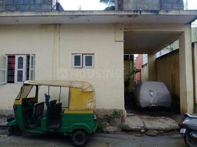 Gallery Cover Image of 600 Sq.ft 1 BHK Independent House for buy in Nayandahalli for 3700000