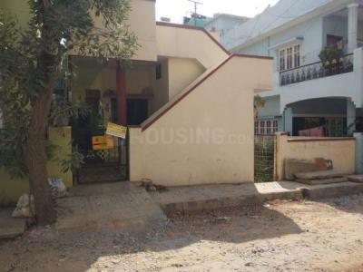 Gallery Cover Image of 1200 Sq.ft 2 BHK Independent House for buy in Hennur for 7500000