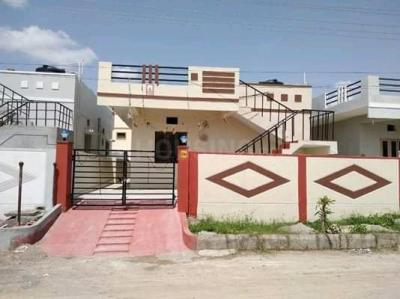Gallery Cover Image of 1503 Sq.ft 2 BHK Independent House for buy in Bharat Heavy Electricals Limited for 7600000