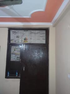 Gallery Cover Image of 500 Sq.ft 2 BHK Apartment for rent in Aya Nagar for 8500
