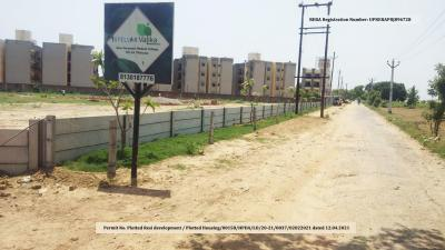 85 Sq.ft Residential Plot for Sale in Pilkhuwa, Ghaziabad
