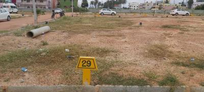 Gallery Cover Image of 1200 Sq.ft Residential Plot for buy in Krishnarajapura for 4800000