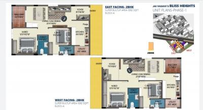 Gallery Cover Image of 1000 Sq.ft 2 BHK Apartment for buy in Yamnampet for 3157000