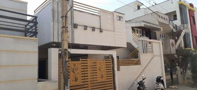 Gallery Cover Image of 1100 Sq.ft 2 BHK Independent House for buy in Ramamurthy Nagar for 8800000