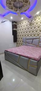 Gallery Cover Image of 650 Sq.ft 2 BHK Independent House for buy in Matiala for 2680000