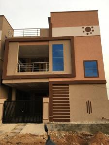 Gallery Cover Image of 2100 Sq.ft 4 BHK Independent House for buy in Dammaiguda for 8500000