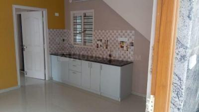 Gallery Cover Image of 2200 Sq.ft 4 BHK Independent House for buy in Banaswadi for 11500000