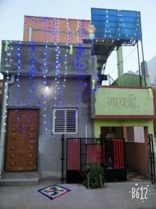 Gallery Cover Image of 1300 Sq.ft 5 BHK Independent Floor for buy in MIDC for 3500000