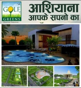 Gallery Cover Image of 550 Sq.ft 1 BHK Independent House for buy in Moudhapara for 1550000