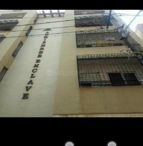 Gallery Cover Image of 1200 Sq.ft 2 BHK Apartment for buy in Vidyaranyapura for 4800000
