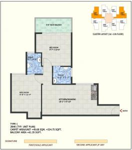 Gallery Cover Image of 800 Sq.ft 2 BHK Apartment for buy in ROF Aalayas, Sector 102 for 3700000
