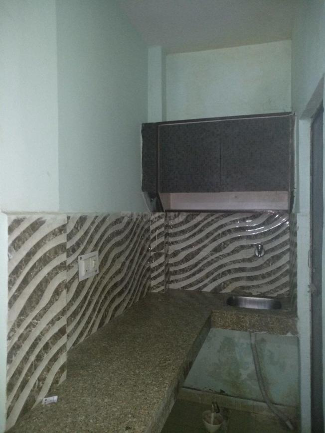 Kitchen Image of Anant Plaza PG in DLF Phase 3