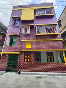 Gallery Cover Image of 750 Sq.ft 2 BHK Independent Floor for rent in North Dum Dum for 7000