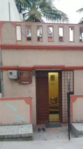 Gallery Cover Image of 550 Sq.ft 1 BHK Independent House for buy in Ramamurthy Nagar for 4200000