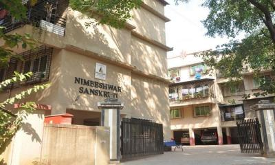 Gallery Cover Image of 950 Sq.ft 2 BHK Apartment for buy in Nimbeshwar Sanskruti, Palidevad for 6500000