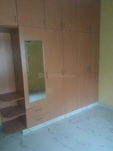 Gallery Cover Image of 1200 Sq.ft 2 BHK Independent Floor for rent in Basavanagudi for 23000