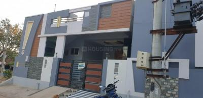Gallery Cover Image of 1692 Sq.ft 2 BHK Independent House for buy in Indra Palem for 25000000