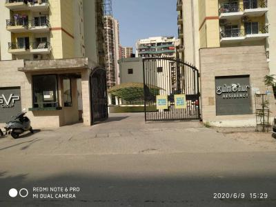 Gallery Cover Image of 1255 Sq.ft 2 BHK Apartment for buy in Ahinsa Khand for 7200000
