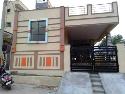 Gallery Cover Image of 1250 Sq.ft 2 BHK Independent House for buy in Dr A S Rao Nagar Colony for 8700000