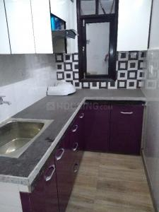 Gallery Cover Image of 666 Sq.ft 2 BHK Independent Floor for buy in Dwarka Mor for 2901000