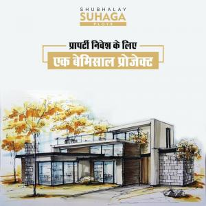1000 Sq.ft Residential Plot for Sale in Salaiya, Bhopal