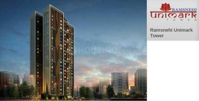 Gallery Cover Image of 2500 Sq.ft 4 BHK Apartment for buy in Unimark Ramsnehi Unimark Tower, Ghose Bagan for 39000000