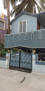 Gallery Cover Image of 1200 Sq.ft 4 BHK Independent House for buy in Kammanahalli for 10000000