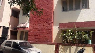 Gallery Cover Image of 2500 Sq.ft 5 BHK Independent House for buy in Hebbal for 24000000