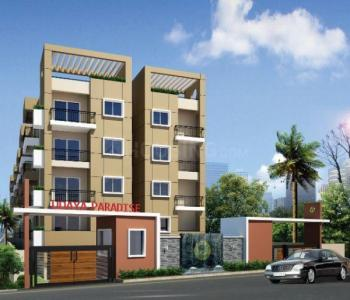 Gallery Cover Image of 1275 Sq.ft 2 BHK Apartment for buy in Dooravani Nagar for 7012500